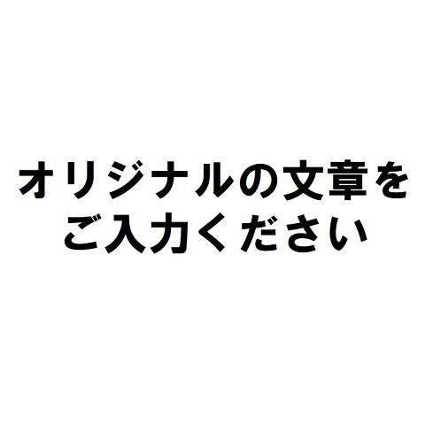 A-0001