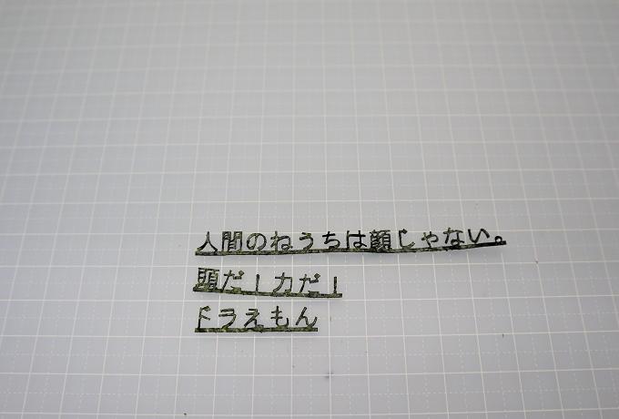 A-0105