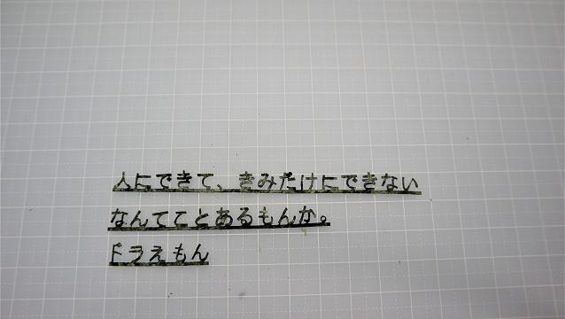 A-0107