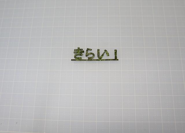 A-1034