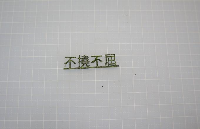 A-2005