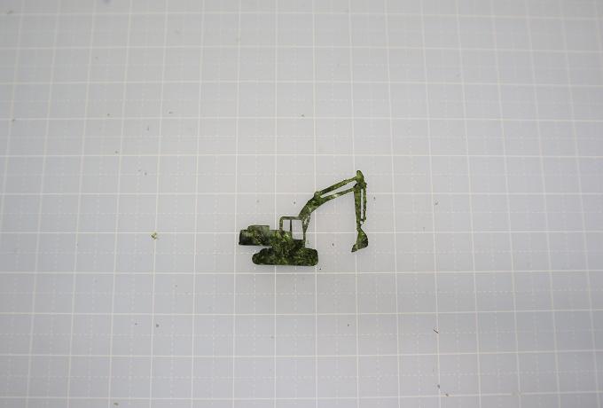 E-0015